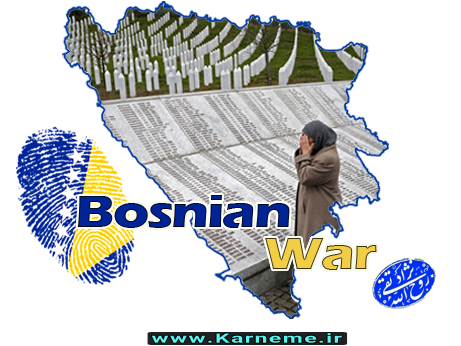 مقاله جنگ بوسنی